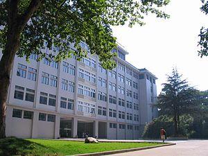 Central China Normal University - Image: CN CCNU Building 8