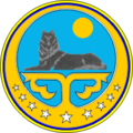 COA of the Chechen Republic Ichkeria.png