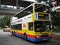 CTB 177 - Flickr - megabus13601.jpg