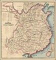 Ca. 1850 Russian map of China.jpg