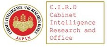 Cabinet Intelligence and Research Office Logo.jpg