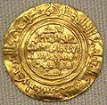 Calif al Mustali Tripoli 1101 CE.jpg