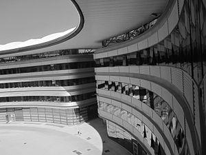 University of Turin Department of Law - Luigi Einaudi Campus - Department of Law building