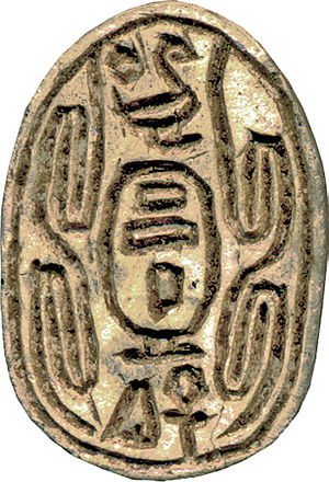 Sheshi - Image: Canaanite Scarab with Cartouche of King Sheshi Walters 4217 Bottom (2)