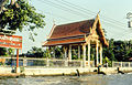 Canal in Bangkok, 1982-6.jpg