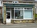 Carnsew Gallery. - panoramio.jpg