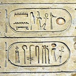 Cartouches of Ramesses III.jpg