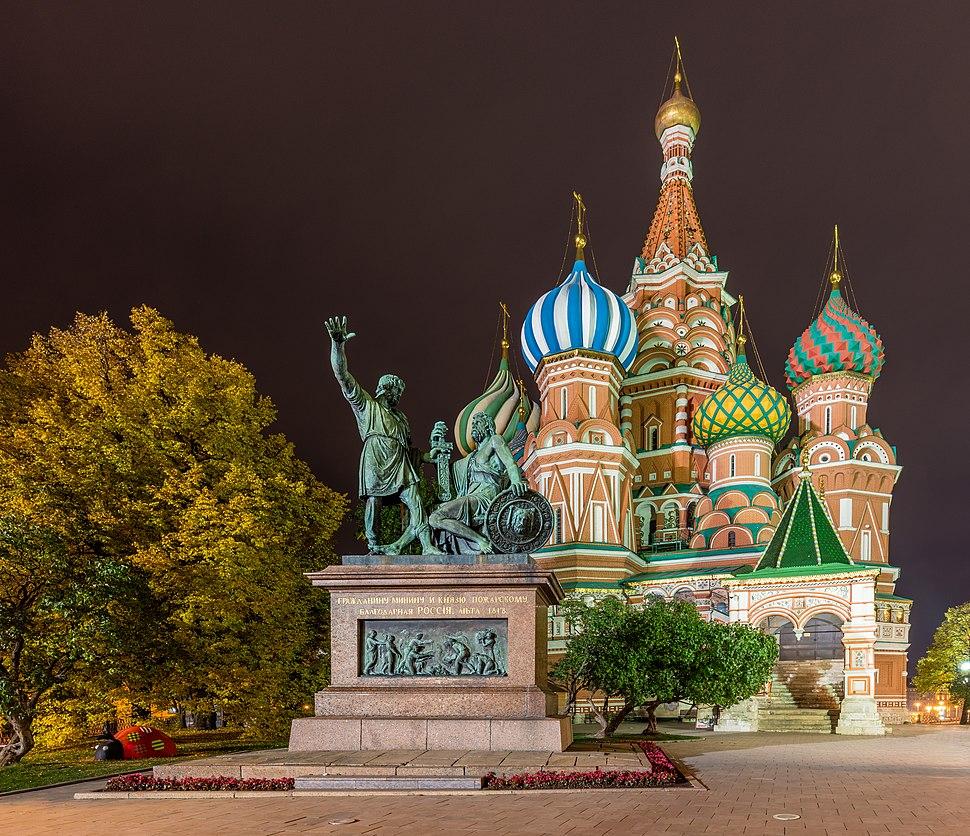 Catedral de San Basilio, Moscú, Rusia, 2016-10-03, DD 05-06 HDR