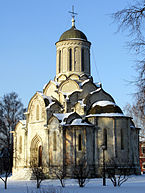 Cathedral of the Holy Mandylion (Andronikov Monastery) 36.jpg