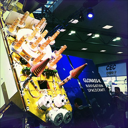 A model of a GLONASS-K satellite displayed at CeBit 2011 CeBit 2011 - Glosnass-K Satellite Model 11.jpg