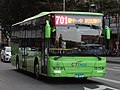 Central Taiwan Bus EAL-0608 XML6125JEV Taichung City Bus 701 20191114.JPG