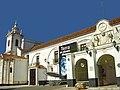 Centro Ciência Viva de Estremoz ( Convento das Maltezas ) - Portugal (4748841900).jpg