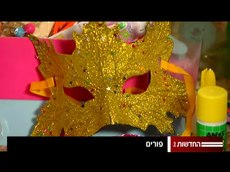 ملف:Channel 2 - Purim.webm