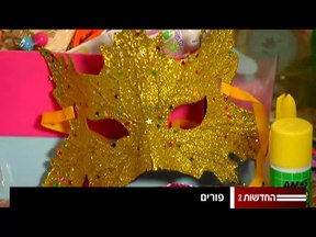 Fichier:Channel 2 - Purim.webm