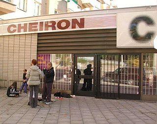 Cheiron Studios music studio in Sweden