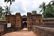 Main goparum of the Temple