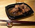 Chicken liver dish - Flickr - odako1.jpg
