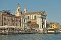 Chiesa Santa Maria della Visitazione e chiesa dei Gesuati Venezia.jpg