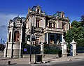 Chile 2015-11-12 (23644842880).jpg