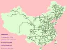 Carte Transport Chine.Transport En Chine Wikipedia
