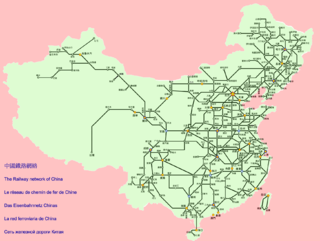 Criticism over Qingzang Railway as opening nears - Wikinews, the ...