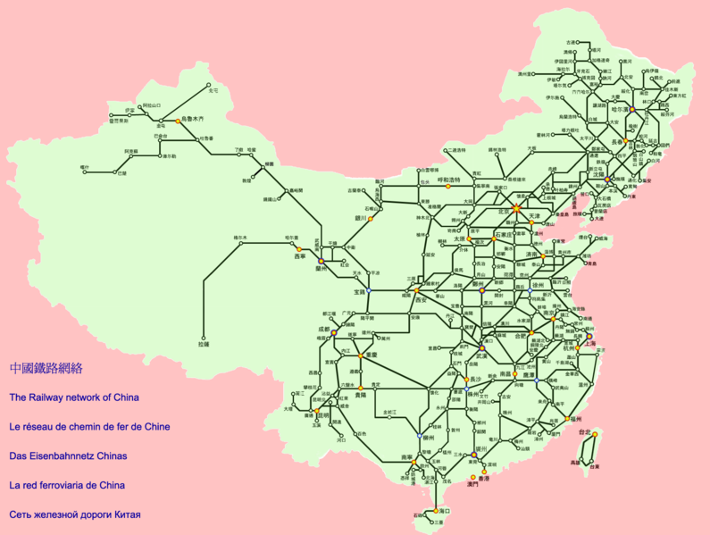 Archivo:ChinaRailwayNetwork.png