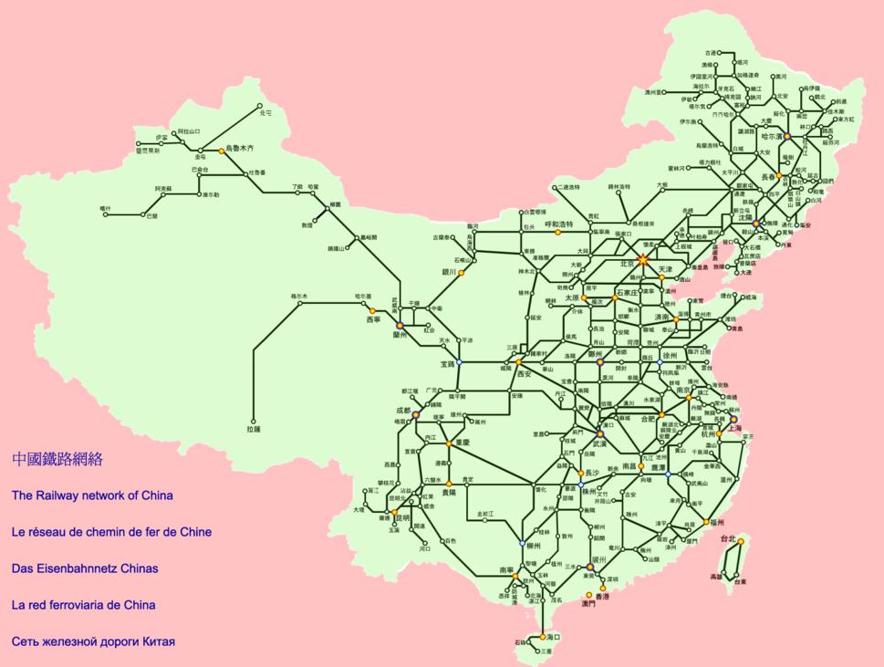 ChinaRailwayNetwork