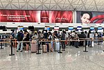 China Eastern Airlines check-in counters at VHHH T1 (20180903152334).jpg