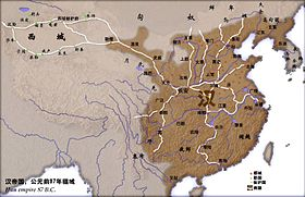 China Han Dynasty 1.jpg