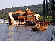 China Hangzhou Westlake-2.jpg