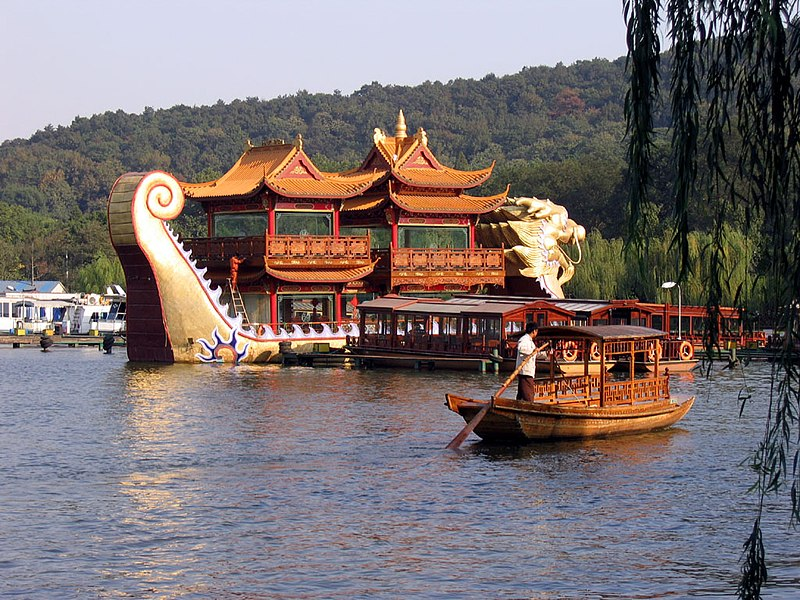 File:China Hangzhou Westlake-2.jpg