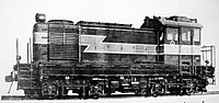 China Railways ND1 locomotive.jpg