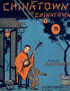 Chinatown, My Chinatown song