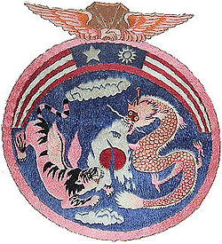 Chinese-american-composie-wing-patch.jpg