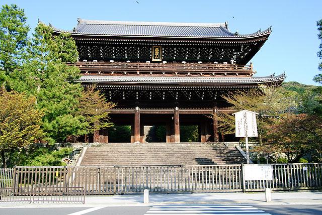 ファイル:Chion-in Temple Kyoto Japan.jpg