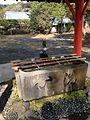 Chozuya of Tsukiyomi Shrine.jpg
