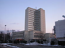 Chromos Tower Zagreb.JPG