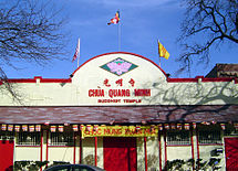 Chùa Quang Minh Buddhist Temple, a Vietnamese American temple in Chicago