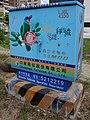 Chunghwa Telecom LJ6L4350 20131121.jpg