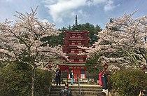 Chureito Pagoda.jpg