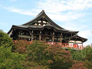 Chōgosonshi-ji - Image: Chyogosonshi ji