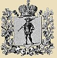 Coat of Arms of Kondia.jpeg