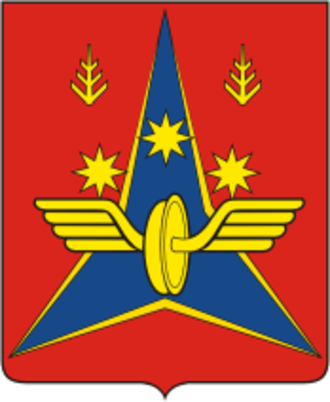 Kotlas - Image: Coat of Arms of Kotlas (Arkhangelsk oblast) 2007