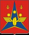 Coat of Arms of Kotlas (Arkhangelsk oblast) 2007.png