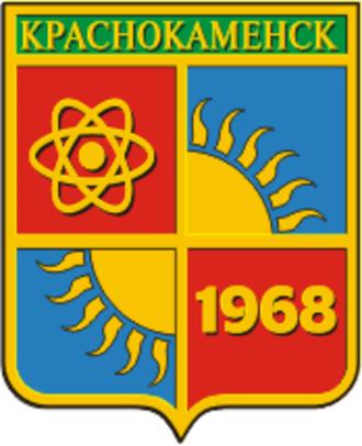 Krasnokamensk, Zabaykalsky Krai - Image: Coat of Arms of Krasnokamensk (Chita oblast)