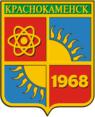Coat of Arms of Krasnokamensk (Chita oblast).png
