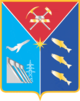 Coat of Arms of Magadan oblast.png