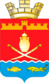 Coat of Arms of Semikarakorsk 2016.png