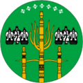 Coat of Arms of Suntarsky rayon (Yakutia).png
