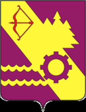 Vyatskiye Polyany - Image: Coat of Arms of Vyatskie Polyany (Kirov oblast)